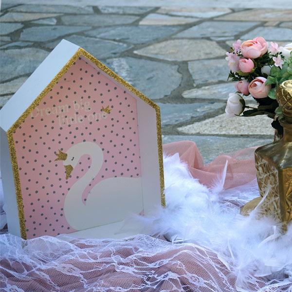Βάπτιση με ρομαντικό κύκνο